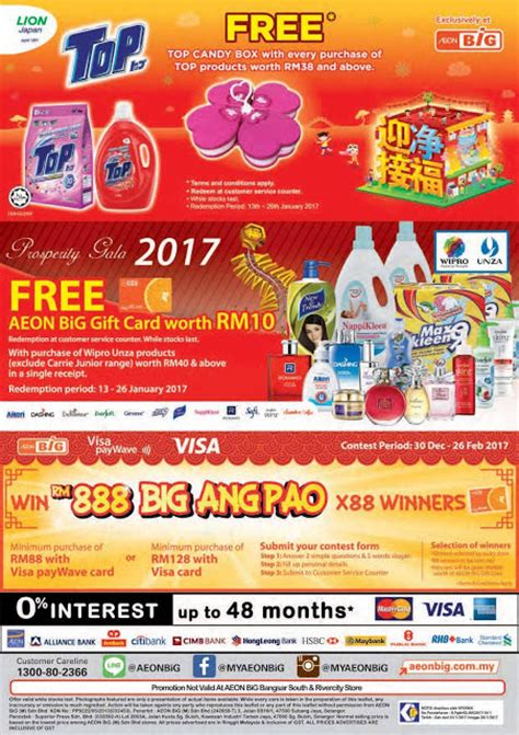 Gift Cards Malaysia - aeon big catalogue chinese new year promotion 13 26 january 2017