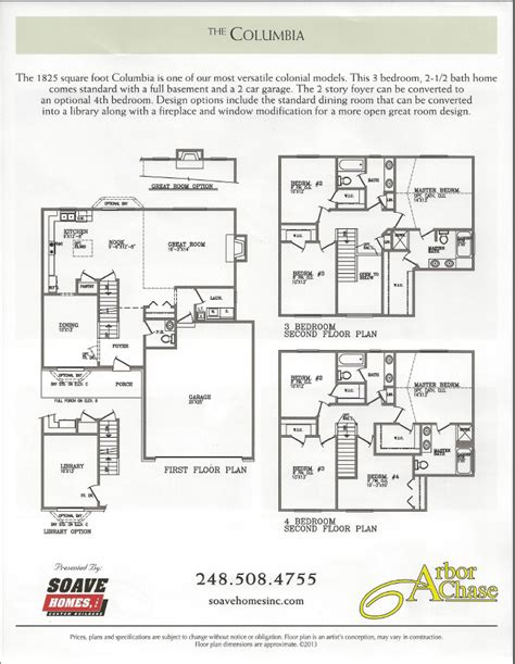 the at columbia floor plans dundee ridge subdivision dundee mi