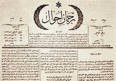 Ottoman Empire Language Newspapers An Intellectual Legacy Of The Ottoman Empire Daily Sabah