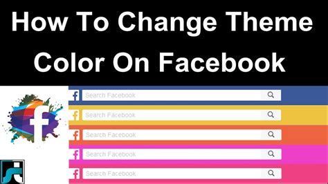facebook themes color how to change facebook theme color 2018 youtube