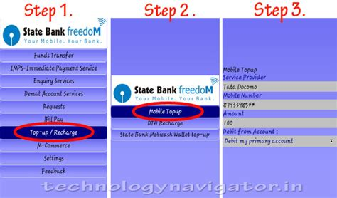 mobile bank transfer sbi mobile banking application guide and review