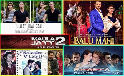 film 2017 pakistani upcoming pakistani movies 2017 reviews and trailers a