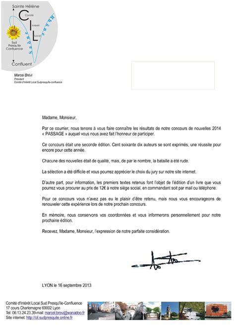 Lettre De Remerciement Jury A 233 Actualit 233