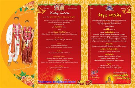 Wedding Banners In Telugu by 7 Wedding