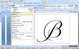 make a blueprint online free merry brides how to design your own monogram in