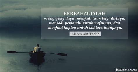 Quote Sayyidina Ali ali bin abi thalib kutipan kata bijak kata mutiara