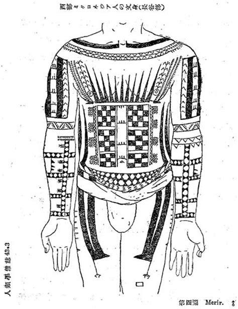 palau tattoo history top palau girl images for pinterest tattoos