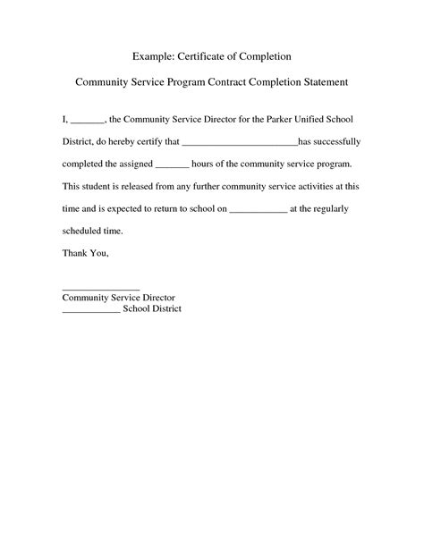 Certificate Letter Of Completion Sle Community Service Completion Letter Cover Letter Exle