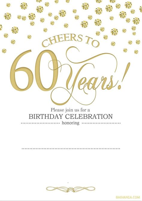 Free Celebration Card Template by Cool Free Printable 60th Birthday Invitation Templates