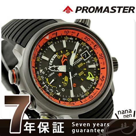 Bn4026 09f 楽天市場 当店なら さらにポイント 4倍 30日23時59分まで シチズン プロマスター エコ ドライブ 腕時計