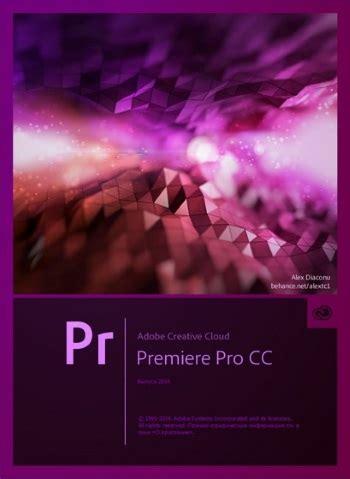 bagas31 premiere pro cc 2015 donwnload adobe premiere pro cc 2014 full version gratis