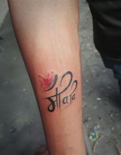 tattoo maker in vadodara 33 best mom dad tattoos designs images on pinterest mom