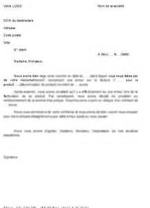 Exemple De Lettre Facture Impayée Modele Facture Lettre Document