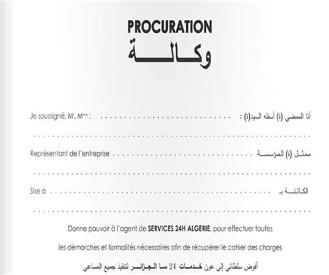 Exemple De Lettre De Procuration En Arabe Modele Procuration A Imprimer Document