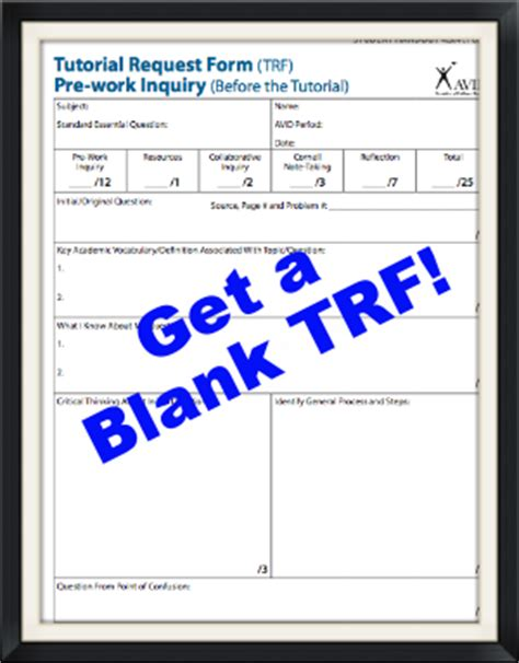 tutorial request form questions avid trf form