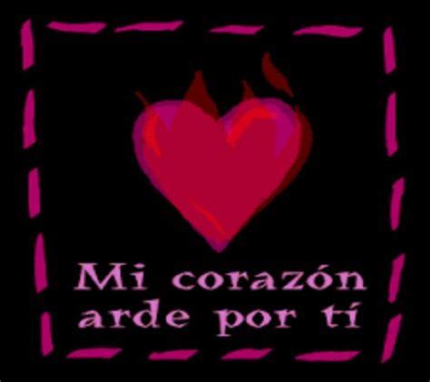 imagenes romanticas sexis imagenes de amor movimiento mensajes de amor