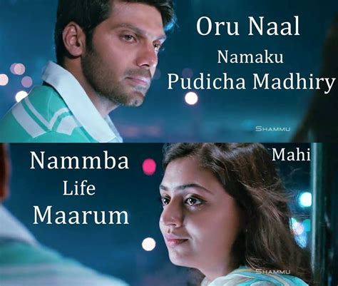 raja rani film dialogues archives page 3 of 4 facebook image share 4 15 latest tamil whatsapp dp