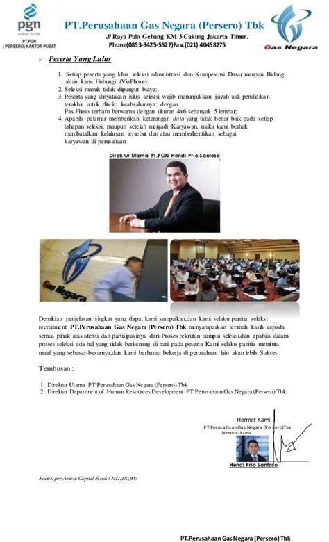 Cetak Undangan Erba Kode Er 88121 recruitment surat undangan pt perusahaan gas negara persero tbk 1
