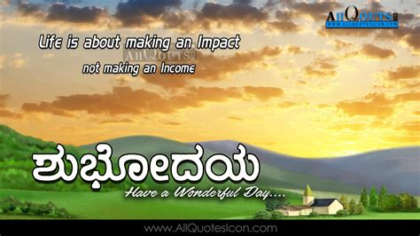 kannada good lins good morning happy friday pictures best happy good morning