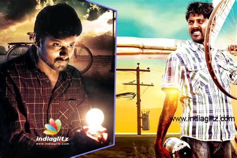 kanavu kandirunna kannil mappila songs kanavu variyam tamil film on tamil nadu power crisis wins