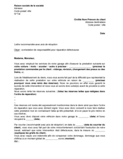 Modèle De Lettre D Invitation à Un Gala Letter Of Application Modele De Lettre Pour Travail Mal Fait