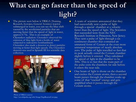 ppt the speed of light powerpoint presentation id 1149139