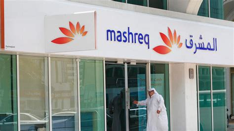 mashreq bank mashreq bank boosts wealth management products as demand