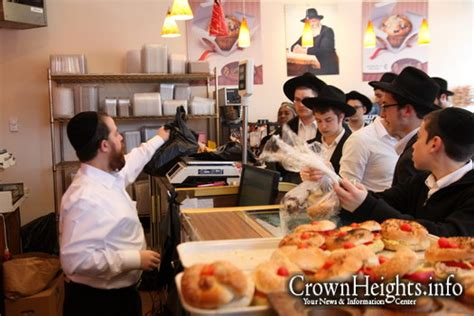 bakery reopens now serving starbucks gombo s bakery to reopen purim crownheights info chabad news crown heights news lubavitch news