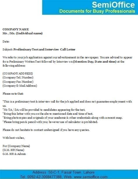 Offer Letter Format Call Center Call Letter Sle Format