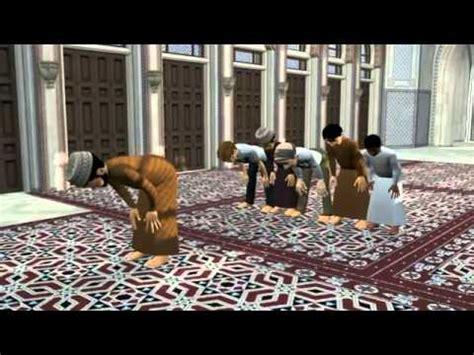 tutorial sholat gerhana solat gerhana animasi kaifiyat solat gerhana youtube
