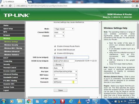 how to setup and configure your wireless router with ip tp link 300mbps wireless n router configuration how to