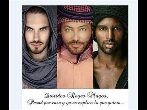 Fotos Reyes Magos Sexies | los memes de los reyes magos 2016 youtube