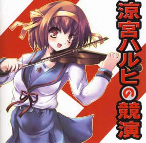 anime xdcc packlist suzumiya haruhi no kyouen anime sharing lossless