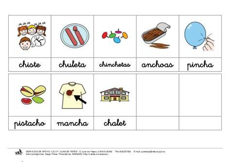imagenes y palabras con ch cartas ch