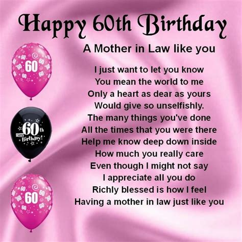 Happy Birthday Quotes For In 47 Happy Birthday Mother In Law Quotes My Happy Birthday