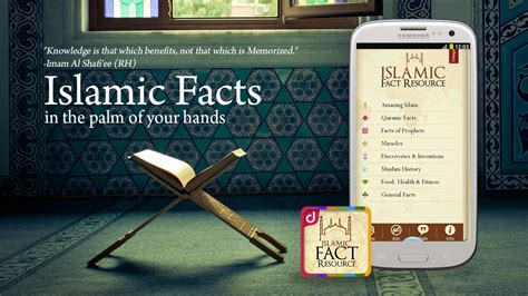 1 000 random facts everyone should a collection of random facts useful for the bar trivia get together or as conversation starter books islamic fact resource android apps on play