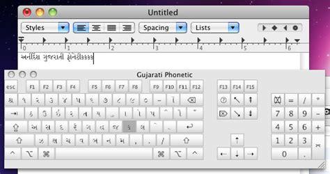 gujarati fonts keyboard layout free download how to type gujarati and hindi in mac os x gujarati typing