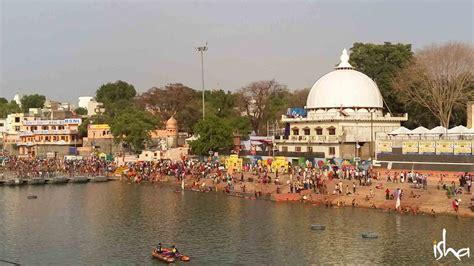 timeless presence  mahakaleshwar ujjain kumbh mela  isha blog