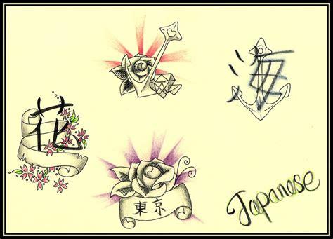 tattoo japanese flash tattoo flash japanese by acidoxygen on deviantart