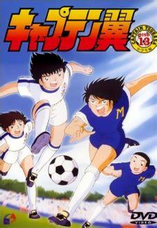 Tsubasa Ozora Iphone And All Hp captain tsubasa myanimelist net