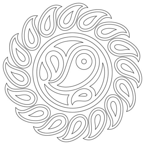 Square Geometric Patterns Coloring Pages L