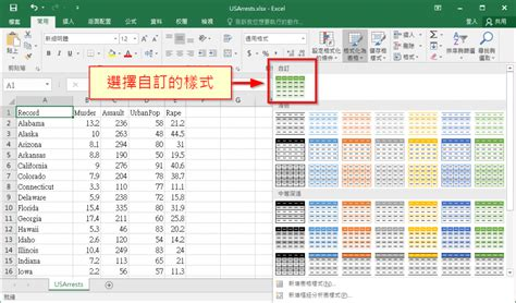 format excel rows to alternate colors alternate row color excel 28 images how to