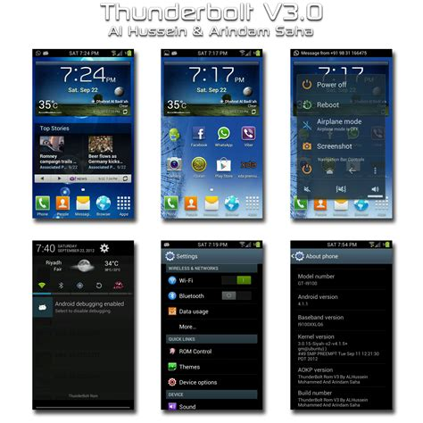 themes creator for sony sony ericsson themes creator v3 19100 themes collection