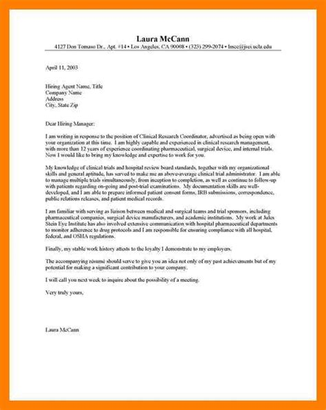 Research Supervisor Letter 7 cover letter research mla cover page