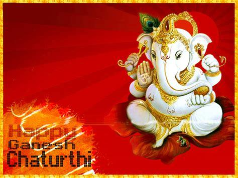 free invitation card maker for ganesh chaturthi ganesh chaturthi hd images wallpapers photos