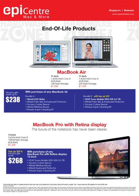 Mba Vs Mbp 2015 by Epicenter Mba Mbp Brochures From It Show 2015