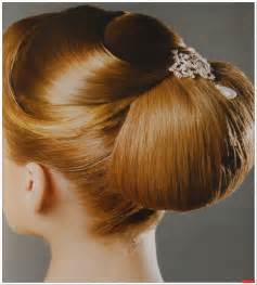 Information related to bridal hair style enter your email address