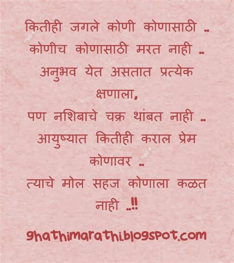 abraham lincoln biography in marathi language inspirational quotes in marathi quotesgram