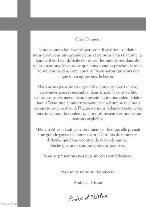 Exemple De Lettre Condoleance Mod 232 Le De Lettre Pour Condol 233 Ances La Perte D Un M 232 Re