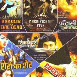 film shaolin vs evil dead buy shaolin vs evil dead macnificent five fantasy